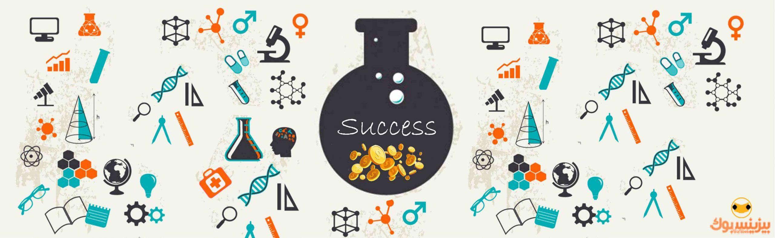 ارتباط DNA با کارآفرینان موفق!