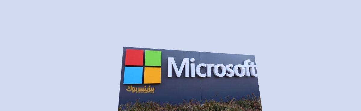 چنل 9 ، راهکار مایکروسافت برای ارتباط با مشتریان