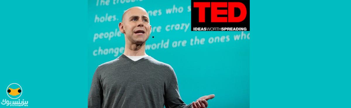 مصاحبه آدام گارنت در تد-بیزبوک