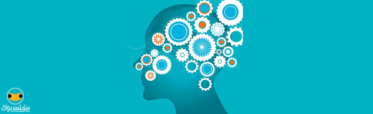 مدل ذهنی - پنجمین فرمان