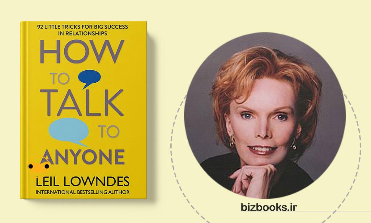 بیزبوک- چگونه با هر کسی صحبت کنیم- لیل لوندز