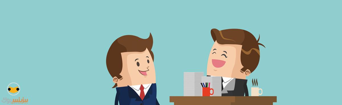 کتاب چگونه بر رئیس خود مدیریت کنیم